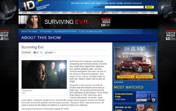 SurvivingEvilWebPage